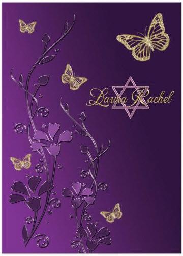 Bat Mitzvah Invitation | Purple, Gold | Flowers, Butterflies | Star of David