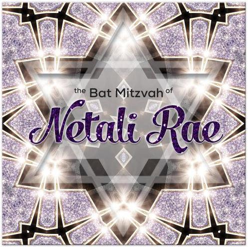 lilac-sparkle-star-bat-mitzvah-invitation