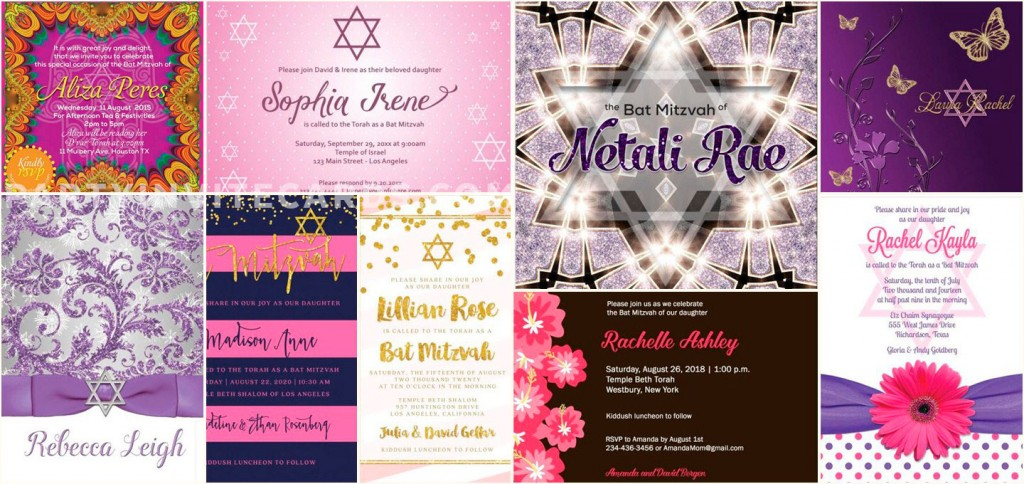 Pink Purple Invitations | Bat Mitzvah, Quinceanera, Sweet 16