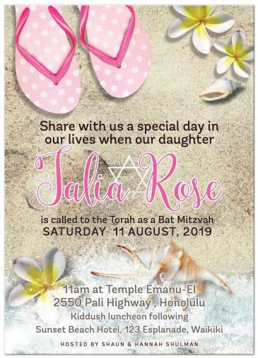 By the beach Bat Mitzvah Invitation