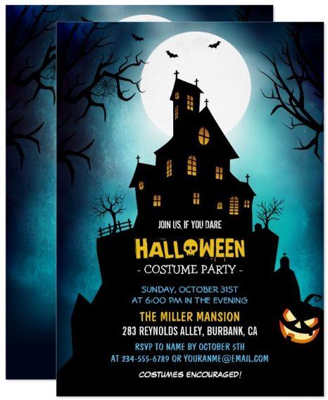 creepy_haunted_house_scary_halloween_party_card
