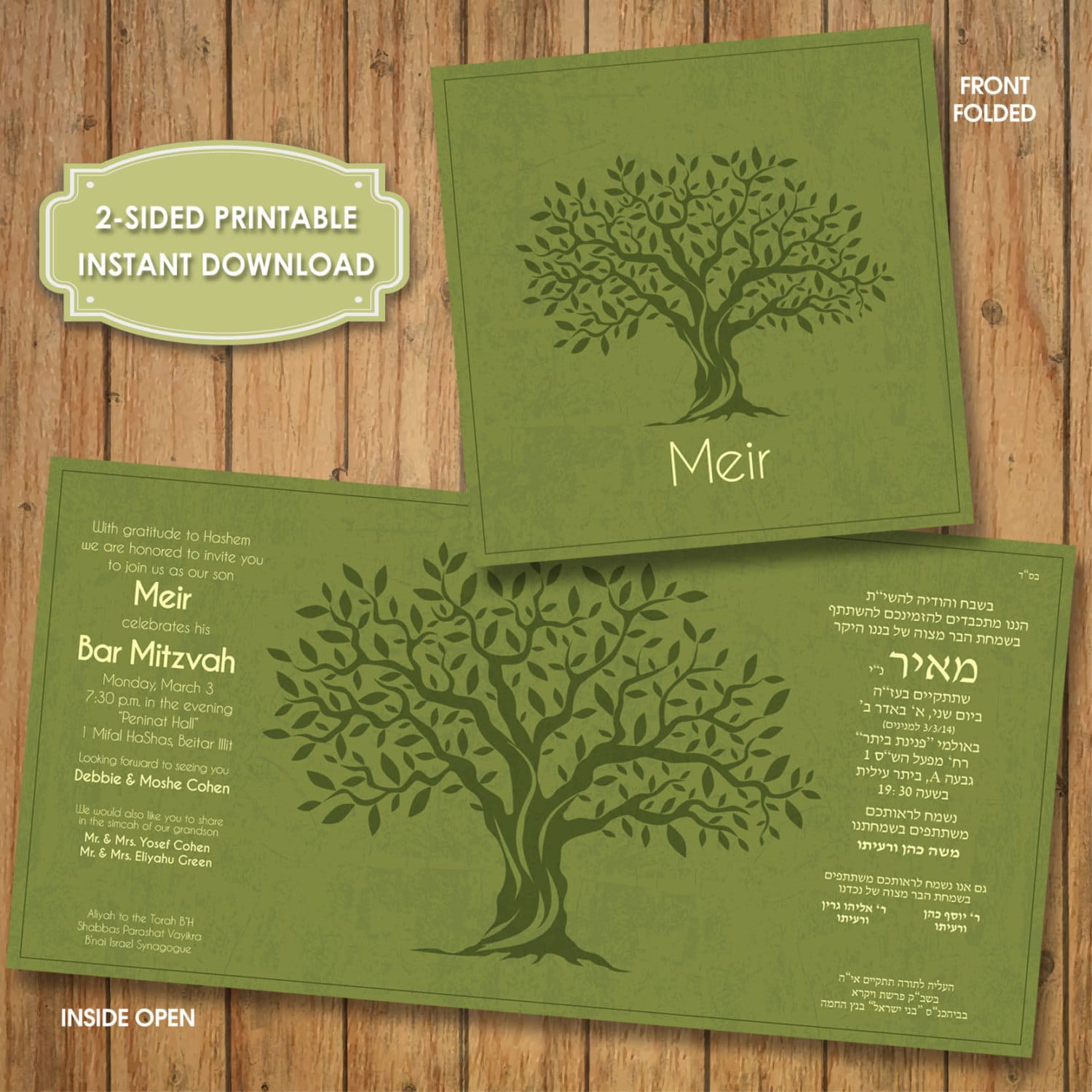 Bar Mitzvah Olive Tree Invitation - 2-Sided - Folded - 4.75