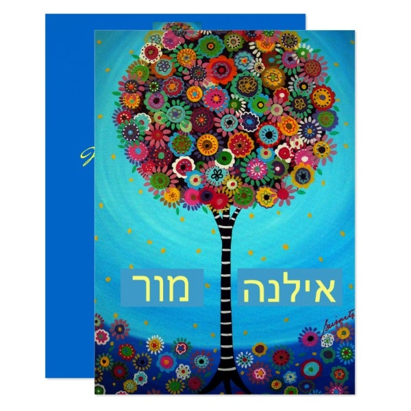 flower-tree-nature-bar_bat_mitzvah_invitation