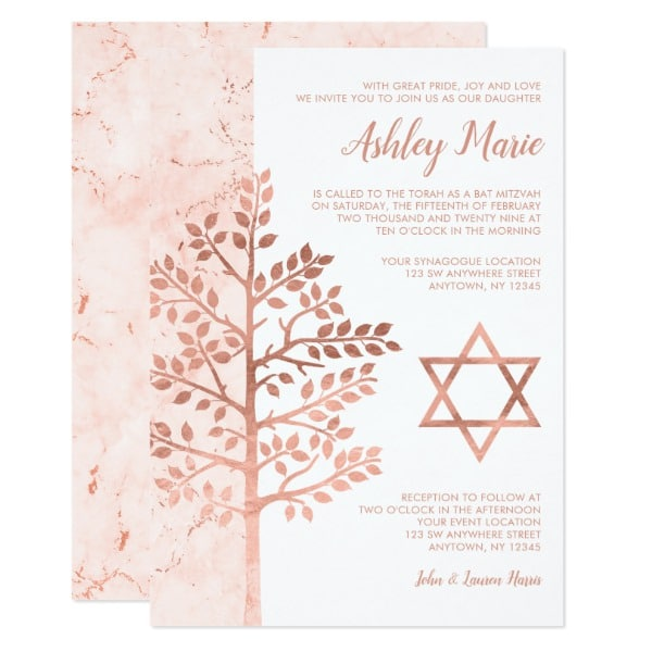 rose_gold_tree_of_life_bat_mitzvah_invitations