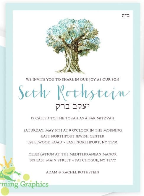 tree-of-life-bar-mitzvah-religious