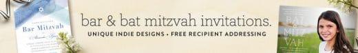Unique Indie Bar & Bat Mitzvah Invitation Designs - Minted