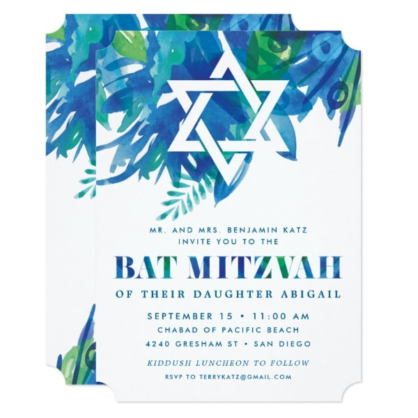 Blue Watercolor Leaves Star of David Bat Mitzvah Invitation