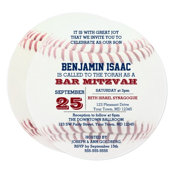 baseball_round_bar_mitzvah_invitation