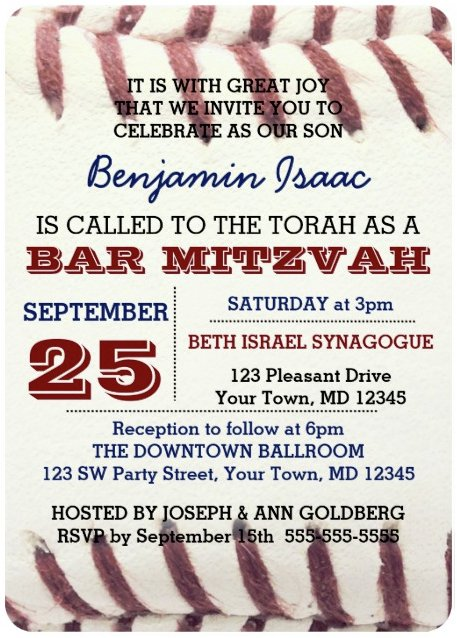 baseball_texture_bar_mitzvah_invitation