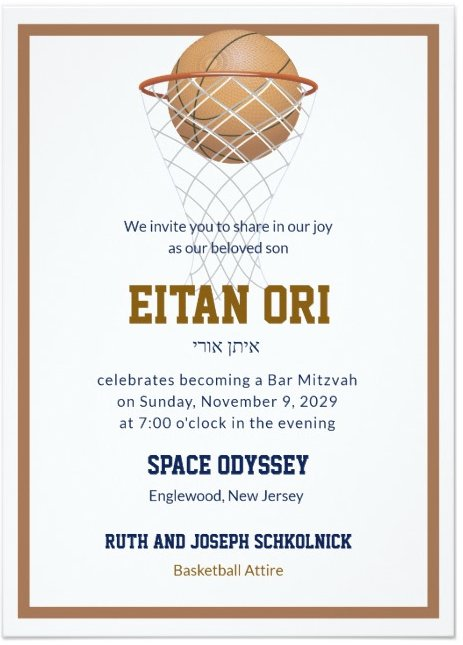 basketball_hoop_bar_mitzvah_invitation