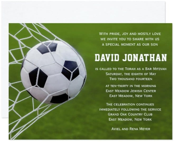 soccer_themed_bar_mitzvah_invitation